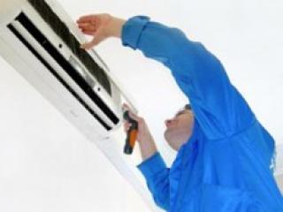 Как охладить воздух в помещении
